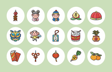 Chinese new year icons set,eps10