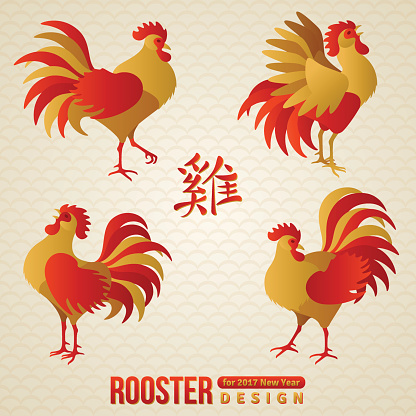 Set of Chinese Zodiac Roosters