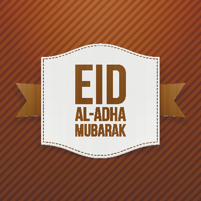 Label Template with Eid al-Adha Text and Ribbon