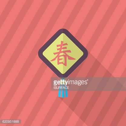Chinese New Year icon, flat long shadow design