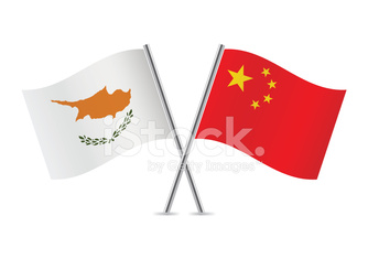 Chinese and Cyprus flags. Vector.