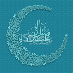 Floral moon with Arabic text for Eid celebration.