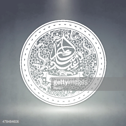Floral sticky design with Arabic text for Eid.