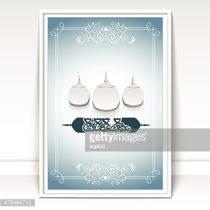 Greeting card with Arabic text and mosque for Eid.