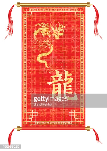 Asian scroll with red dragon ornament clarification