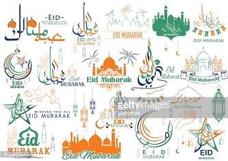 Set of emblems for Islamic holiday Eid Mubarak