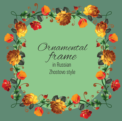 Floral ornamental frame in Russian Zhostovo style.