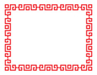 Chinese Culture,Frame,Patte...