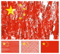 Red,Dirty,China - East Asia...