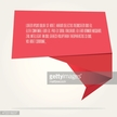 Text,Design,Shape,Red,Patte...