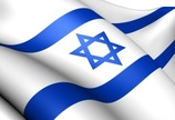 Israeli Flag,Flag,Israel,Th...