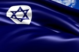 Flag,Civil Ensign Of Israel...