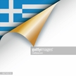 Greece,Page,Curled Up,Paper...