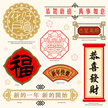 Chinese Culture,Chinese Eth...