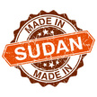Vector,Rubber Stamp,Sudan,D...