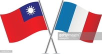 Symbol,Flag,Taiwan,National...