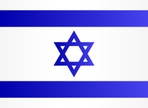 Vector,Israeli Flag,White B...