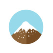 Symbol,Sign,Mountain Climbi...