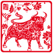 Chinese New Year,Ox,Flower,...