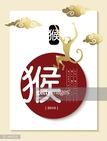 Event,Chinese Culture,Holid...