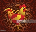 Chinese Culture,Art,Rooster...