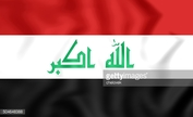 Iraqi Flag,Middle East,Hor...