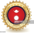 Badge,Label,Vector,Star Sh...