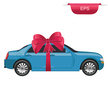 Car,Gift,Backgrounds,Surpri...
