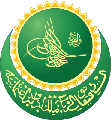 Coat of Arms (Tugra) of Ottomans PSD