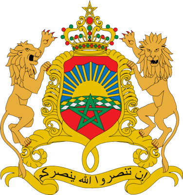 Coat of arms of Morocco PSD