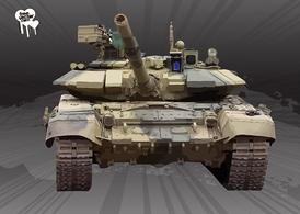 Tank Front View