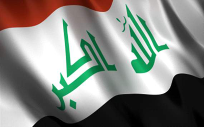 iraq flag2 PSD