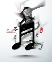 Ink Musical Elements 04