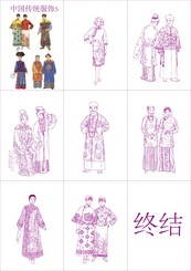 Vector 5 Traditional Chinese Clothing