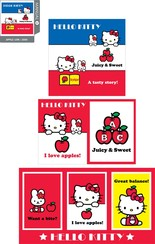 Hello Kitty Official Vector 51538 57