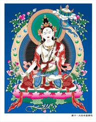 Thangka Goddess Ai Vector White Canopy Not Toll Switch