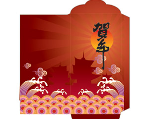 Stock Illustration: Chinese New Year Red Packet (Ang Pau) Design with Die-cut