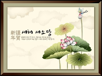 Chinesestyle Ink Paintings 8 Auspicious