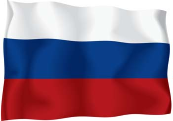 Flag Of Russia Vector 4