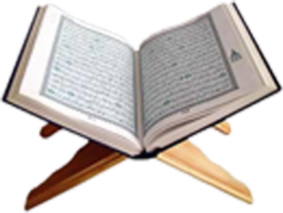 quran stand PSD