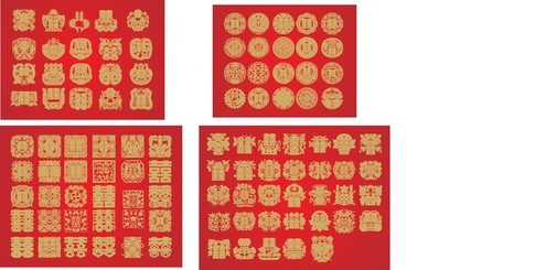 A Variety Of Traditional Chinese Double Happiness
