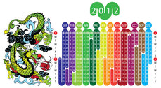 2012 Year of the Dragon Calendar vector 03
