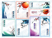 Classical Chinese Ink Painting Style Vector Graphic-4