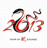 2013 Year of the Snake design vector-2