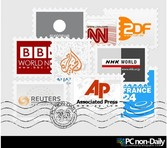 9 Authentic News Agency Stamps Set PSD