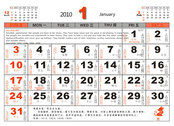 2010 Calendar Italics Triple Lattice