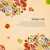 Decorative floral retro background