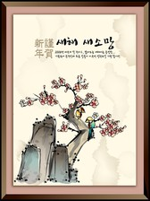 Chinesestyle Ink Paintings 6 Auspicious