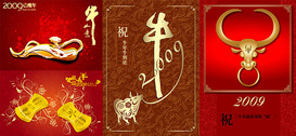 2009 Year Of The Ox Vector Subject Material