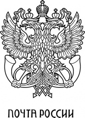 Russian Post logo